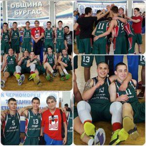 basket-2017