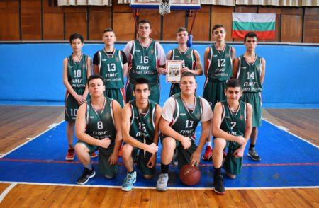 basket2019